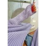 Cardigan violet lung de dama tricotat si maneci lungi